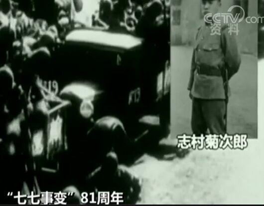 """纪念""""七七事变""""81周年山东钱柜999氯化钙组织纪念活动"""
