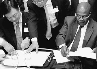 祝贺利发成功签约赞比亚氯化钙出口项目