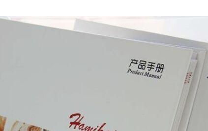 中小型水氯化钙公司有艺术创意的产品名字